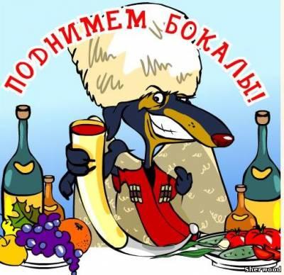 http://sherwoods.ucoz.ru/_fr/15/s3581565.jpg